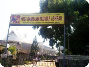 yogiram ashram