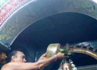 Natarajar Abishekam Tiruvannamalai