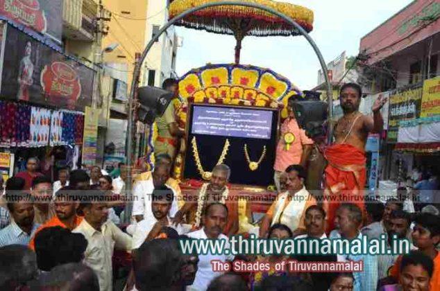2kg Aaram Donation Tiruvannamalai