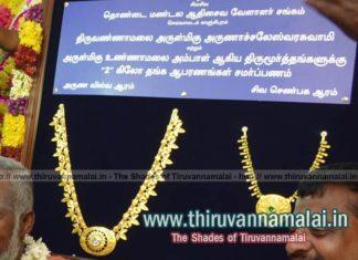 https://thiruvannamalai.in/tiruvannamalai-news/gold-aaram-donated-to-arunachaleswarar-temple