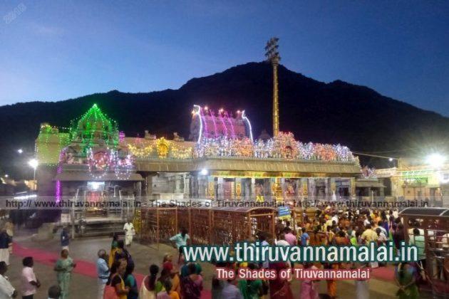 ammavasai pradosham 2018 pics