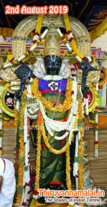 Online booking for athi varadar darshan
